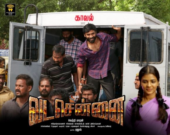 vadachennai firstlook