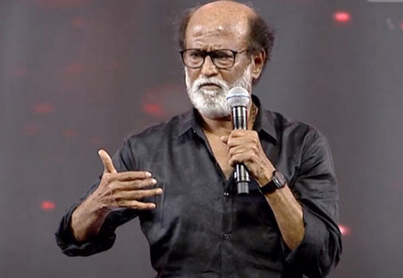 Rajini Kaala Audio