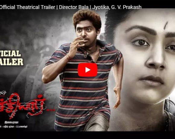 naachiyaar trailer