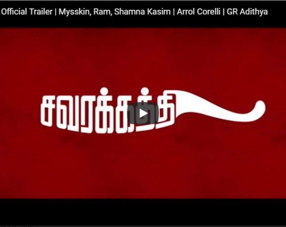 savarakathi trailer