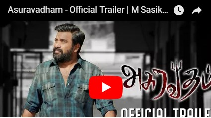 Asuravatham Trailer