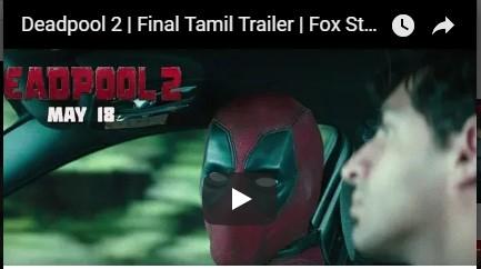 Deadpool Final