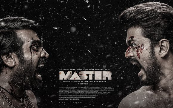 Master 3rd Look (2)