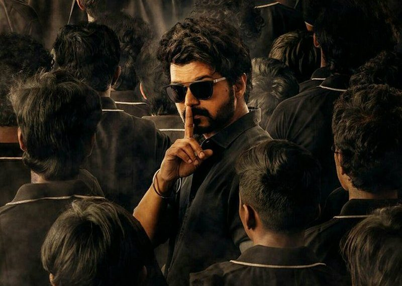 Vijay Master