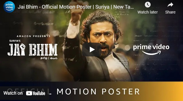 Jaibhim motion poster